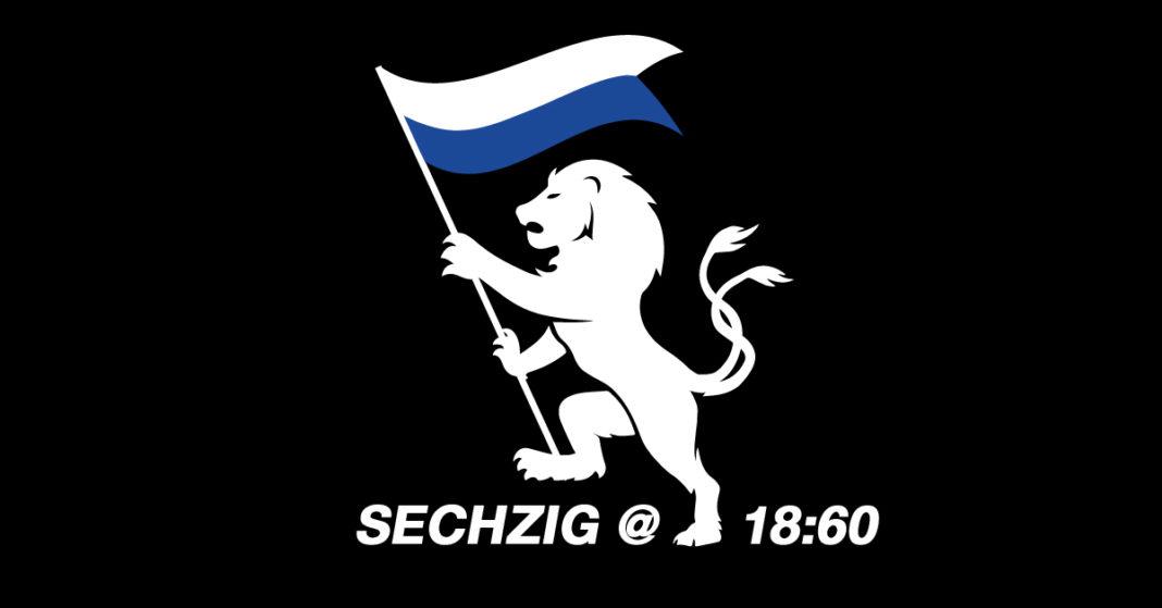 TSV 1860 München am Abend: u.a. LÖWENRUNDE