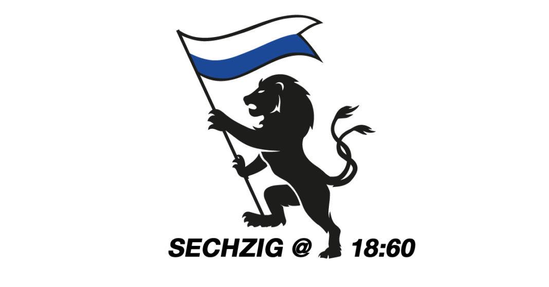 TSV 1860 München am Abend