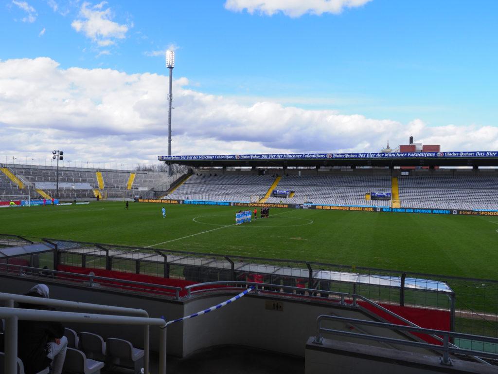 TSV 1860 FC Ingolstadt Totopokal 27.03.2021 Elfmeterschießen