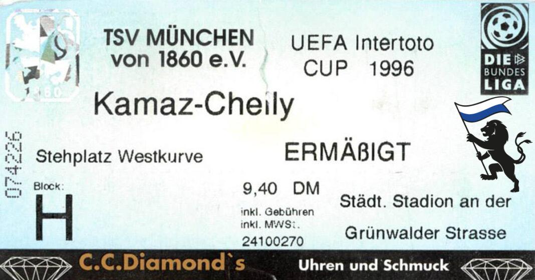 Ticket 1860 Tschelny