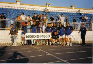 Spieler und Fans, TSV 1860 München, Borisov 2002