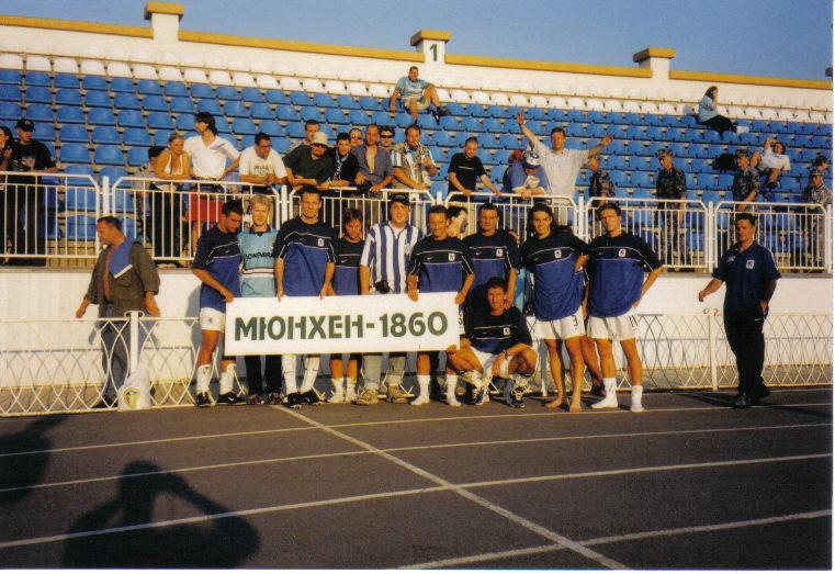 Bate Borisov - TSV 1860 München
