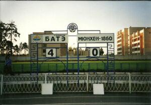 Bate Borisov - TSV 1860 München 4:0